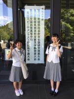 愛媛県歴史文化博物館玄関にて